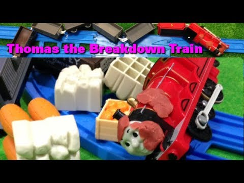 Tomy Plarail Thomas The