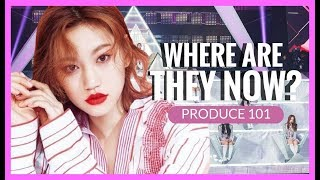 PRODUCE 101: where are they now? [PART 10]