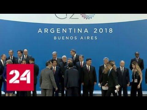 Путин и Трамп не стали здороваться перед ретритом - Россия 24