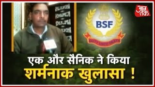 BSF Jawan A Good Man, But Not Fit For The Forces Senior Official