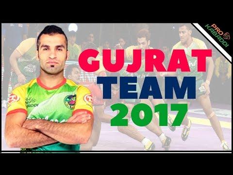 Gujrat Team 2017 Pro Kabaddi
