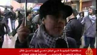 مظاهرة شبابية في لبنان لإسقاط النظام الطائفي