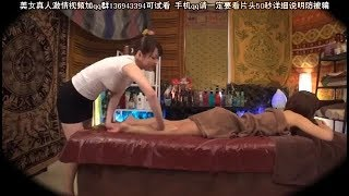 vuclip JAV HD Japan Amazing Video #44 Massage