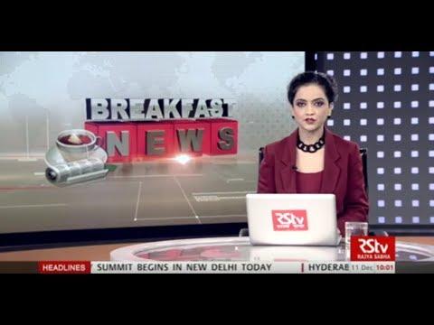 English News Bulletin – Dec 11, 2017 (10 am)