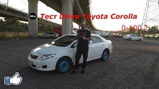 Toyota Corolla Тест Драйв бюджетных седанов от Александра Викторовича.