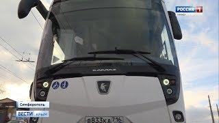 В Симферополе начал курсировать новый электробус