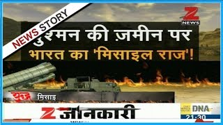 "Yudh : India's new line of air defense system ""S-400"""