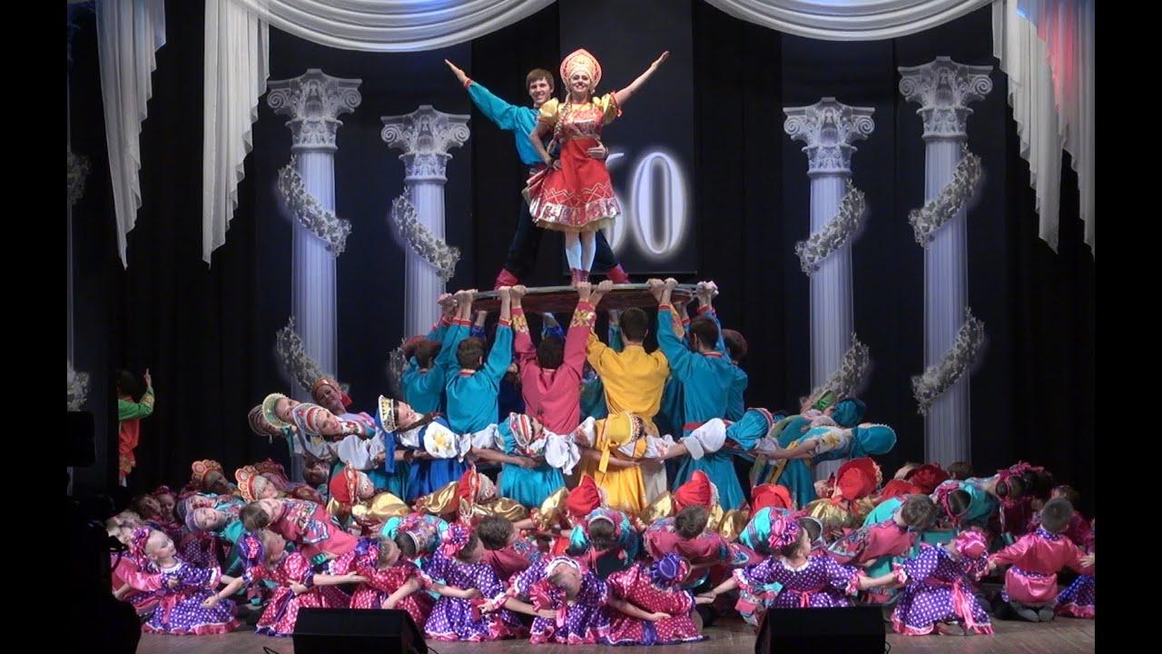 Русская кадриль скачать бесплатно mp3 для танца