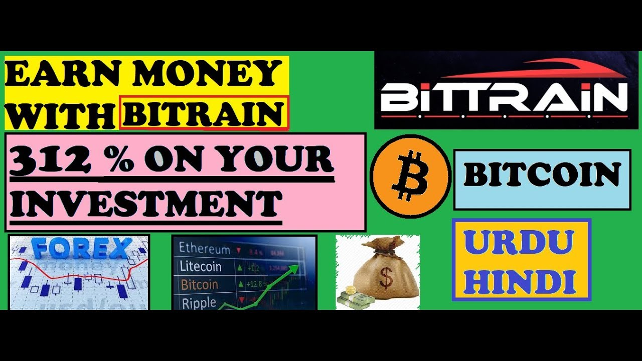 BITTRAIN | EARN 416% PERCENT WITH THIS BUSINESS | EARNING BITCOIN | Part 1