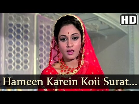 Hamin Karen Koi Surat - Amitabh Bachchan - Jaya...
