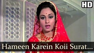 Hamin Karen Koi Surat - Amitabh Bachchan - Jaya Bahaduri - Ek Nazar - Lata - Best Hindi Songs