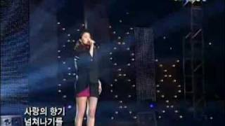 Hwang Bo singing Mature and Getting Hot Live