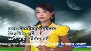 Junivong  Lao Music Video MV4   YouTube