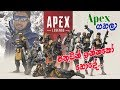 Apex legend sinhala gameplay - MR.praviya - Mp3