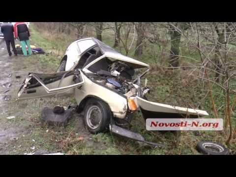 Видео 'Novosti N': ДТП возле Николаева
