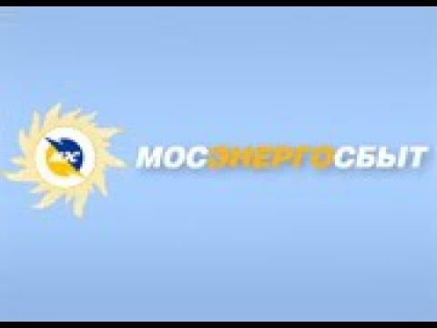Акции Мосэнерго. Компания Мосэнергосбыт.