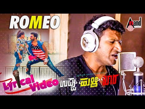 Uppu Huli Khara | Ro Romeo | Lyrical Video 2017 | Puneeth Rajkumara | Imran Sardhariya | Anushree