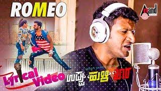 Uppu Huli Khara   Ro Romeo   Lyrical Video 2017   Puneeth Rajkumara   Imran Sardhariya   Anushree