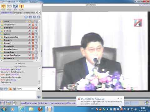 บรรยายประวัติศาสตร์ไทย - ดร.วิษณุ เครืองาม