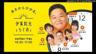 ゲストは、俳優・スーツアクターの中屋敷哲也さん。仮面ライダー1号か...