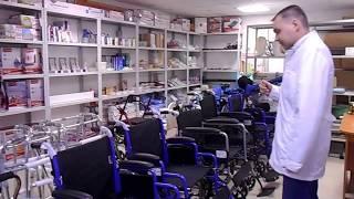 видео Медицинские товары