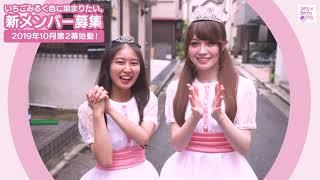 新メンバー募集ページ http://www.vbp.jp/ichigomk/audition/ 元乙女新...