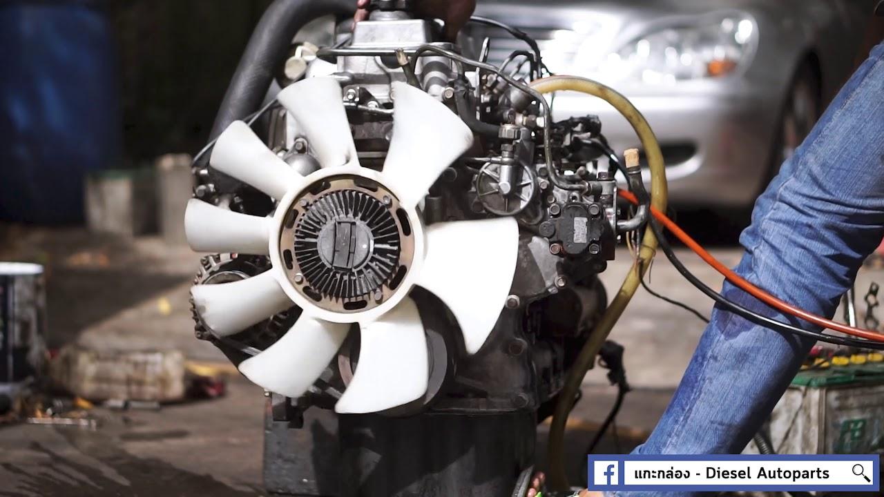 แกะกล่อง ► MITSUBISHI เครื่อง 4M40-T ENGINE 2.8 (2,800 cc) TURBO SWIRL CHAMBER