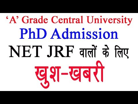PhD Admission only for UGC CSIR NET JRF Cleared Students || No Entrance Test