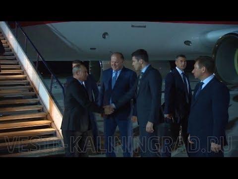 Владимир Путин прибыл в Калининград