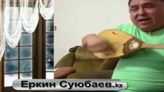 ХИТ Казахстана-Ты не пришла на Новогодний Бал.на домбре