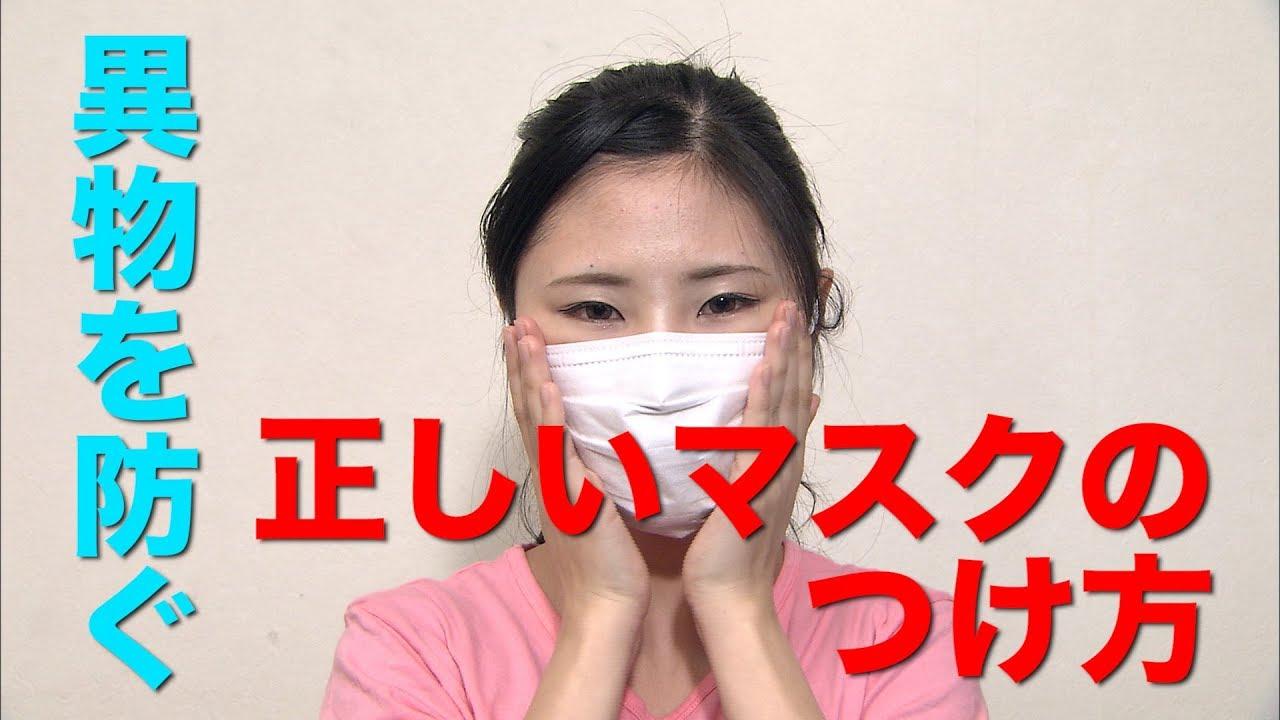 マスク アレルギー
