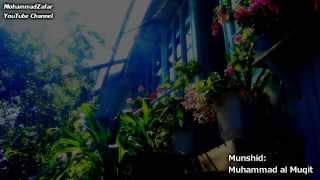 Ruh al Shabab | روح الشباب - محمد المقيط | Muhammad al Muqit