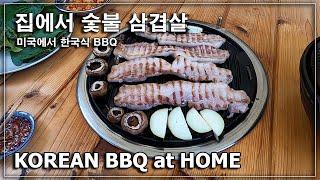 Korean BBQ a…