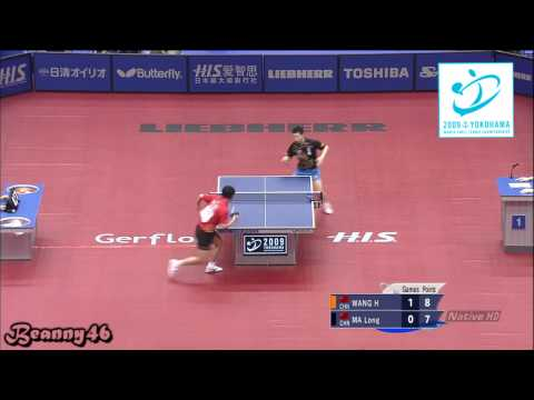 Wang Hao vs Ma Long (2009 WTTC) [HD]