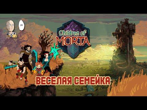 [Новинка!] Children Of Morta - Красивая RPG/Roguelike от издателя Фростпанка! Начало. #1