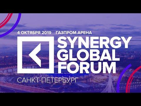 Смотреть фото Synergy Global Forum 2019 | Санкт-Петербург | Университет Синергия новости СПб