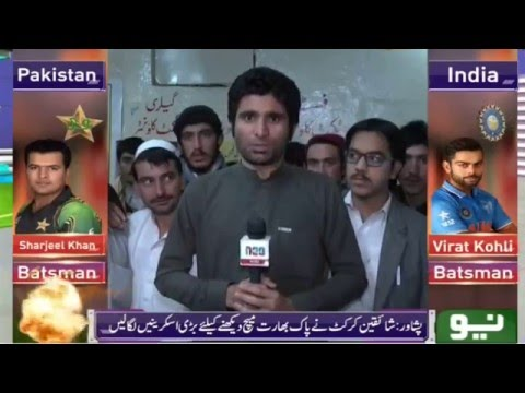 T20 World Cup 2016 - India Vs Pakistan - 19 March 2016 - Neo News Special
