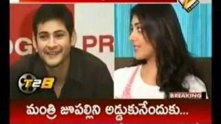 vuclip Videos Posted by Prince Mahesh- Hot Heroine dying for Mahesh Babu -Zee24.mp4