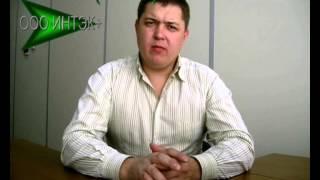 Кредитный брокер.ООО Интэк+(, 2013-03-31T17:55:22.000Z)