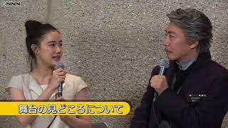 女優の蒼井優と、俳優の生瀬勝久が8日、東京・新国立劇場で舞台「アン...