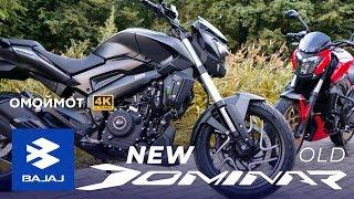 нОВЫЙ Bajaj Dominar 400 2019  ПОЧТИ KTM?  Сравнительный тест и обзор мотоцикла Баджадж