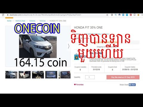 OneCoin News Today Dealshaker, 164 15 Coin អាចទិញ