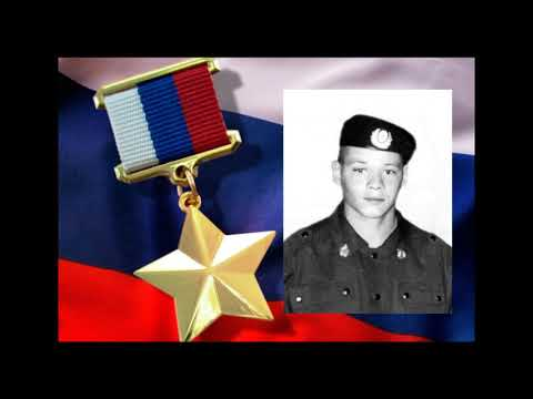 Подвиг Александра Аверкиева 9 января 2000 г. в Чечне. Вспомним героя. Песни о войне в Чечне.