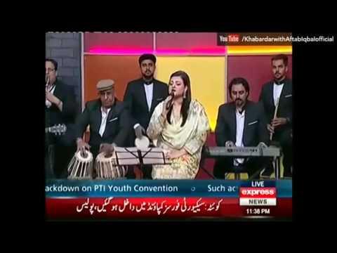 Gham-e-Dil Ko In Aankhon Se By Mughira Ahmad