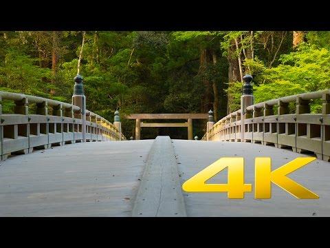 Mie Ise Grand Shrine Naiku - 伊勢神宮内宮 - 4K Ultra HD