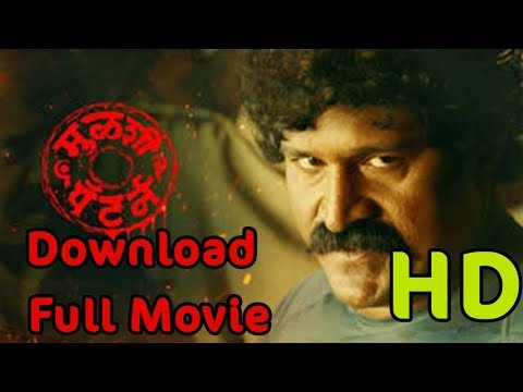 How To Download Mulshi Pattern Movie Full HD