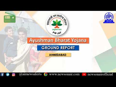 Ground Report (442) on Aysuhman Bharat Yojana (English) from Ahmedabad, Gujarat.