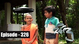 Sidu | Episod 326 06th November 2017 Thumbnail