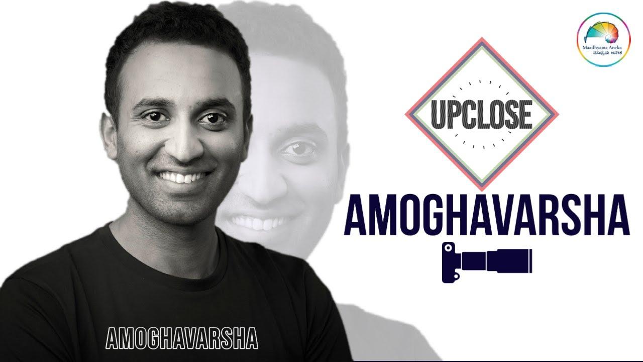 Up Close   Amoghavarsha J S   Wildlife Photographer   Filmmaker
