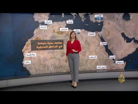 النشرة الجوية الثانية 29/5/2017  - نشر قبل 11 ساعة